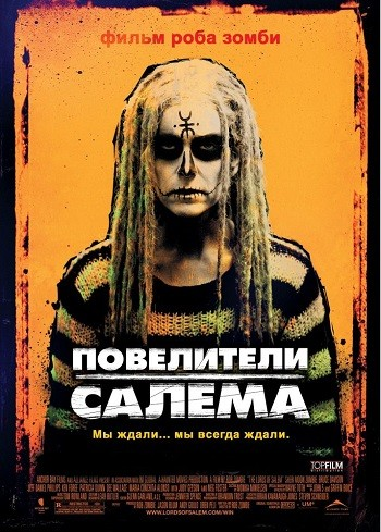 ���������� ������ / The Lords of Salem (2012) BDRip-AVC | ��������