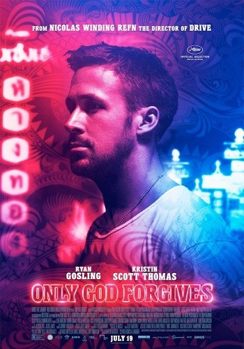 ������ ��� ������� / Only God Forgives (2013) BDRip-AVC