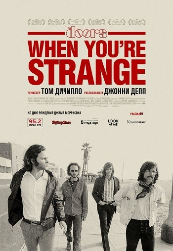 ����� �� �������� / When You're Strange: A Film About The Doors (2009) BDRip 720p