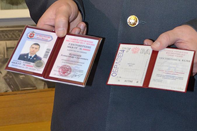 бланк удостоверения работника организации