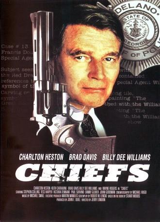 Шерифы/ Chiefs  (Серии: 1-2 из 2) (1983) DVDRip