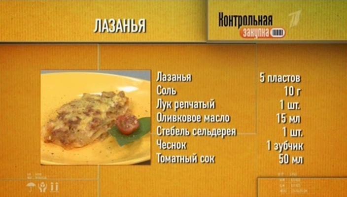 Даже звучит вкусно - чечевичная похлебка с сосис супы горячие контрольная закупка.