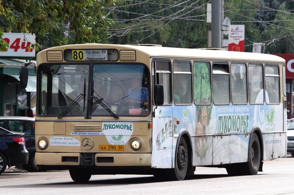 автобусы воронеж фото